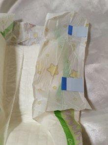 他の写真3: 大人用 かわいい紙おむつ 大人用 かわいい紙おむつ Crinklz バラ売り