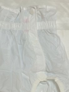 他の写真1: 大人用 おむつカバー白 (PVC)
