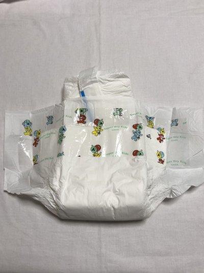 画像2: 大人用 かわいい紙おむつ Super Dry Kids クマさん バラ売り