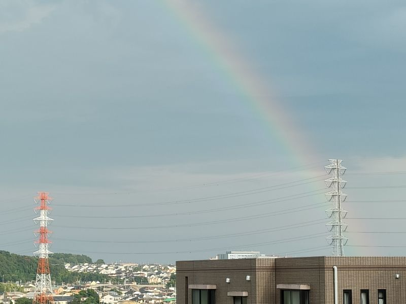 虹の写真です